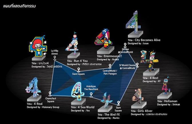 dtac 4g map