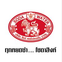 Logo Soda Singha White