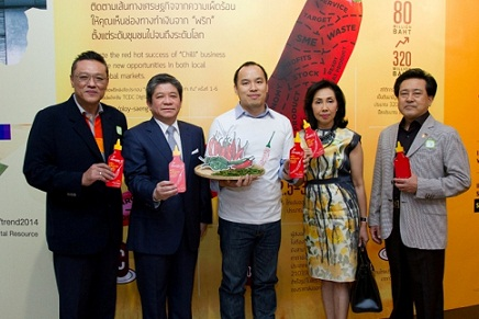 Ploy Saeng 12 Festival at TCDC