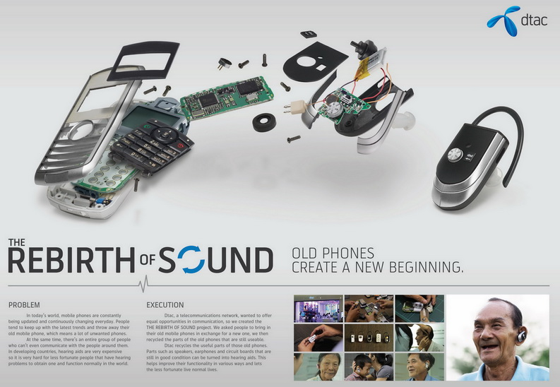 REBIRTH OF SOUND dtac 2