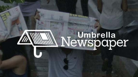 UMBRELLA NEWSPAPER 3