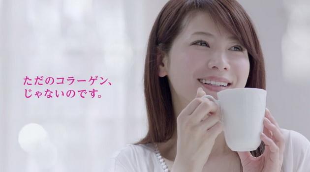 asahi2 collagen