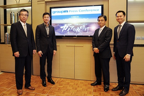 PressCon_Dawn of GAIA1