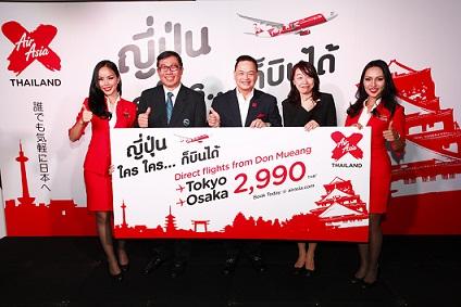 ThaiAirAsiaXJapan