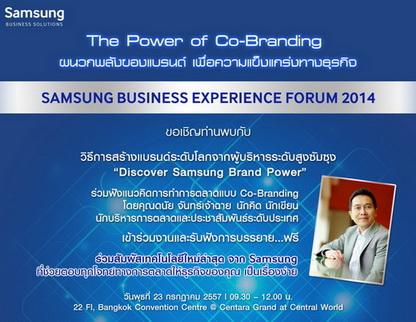 samsung b2b seminar2