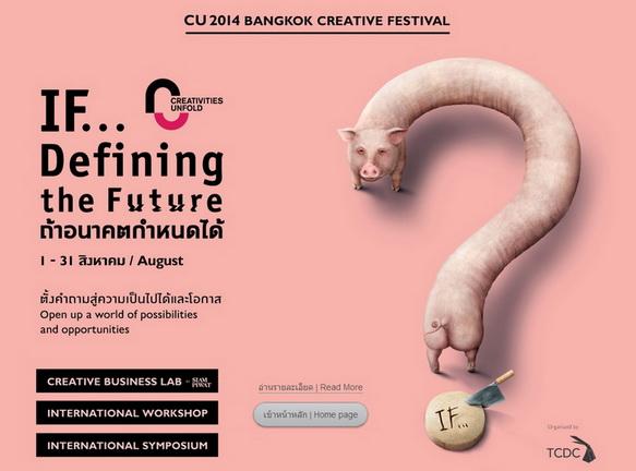 CU 2014 Bangkok festival IF