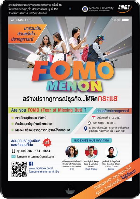 poster6-b-01