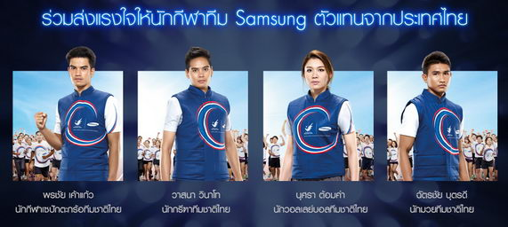 Cheerthai Samsung