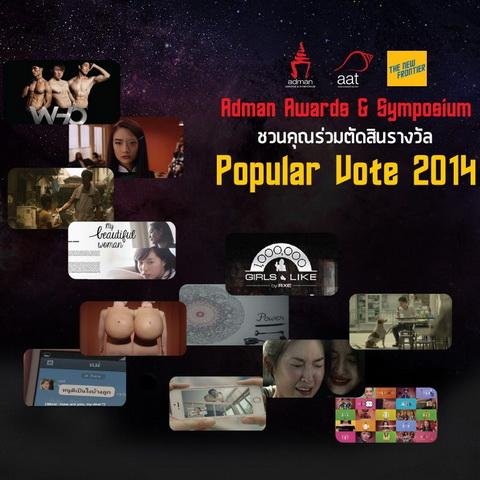 adman 2014 popular vote (2)