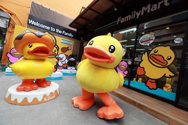 B Duck Family Mart
