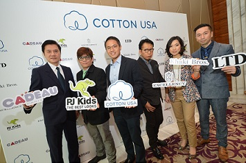 Cotton USA 25th anniversary