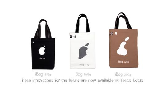 bag tesco lotus ihold