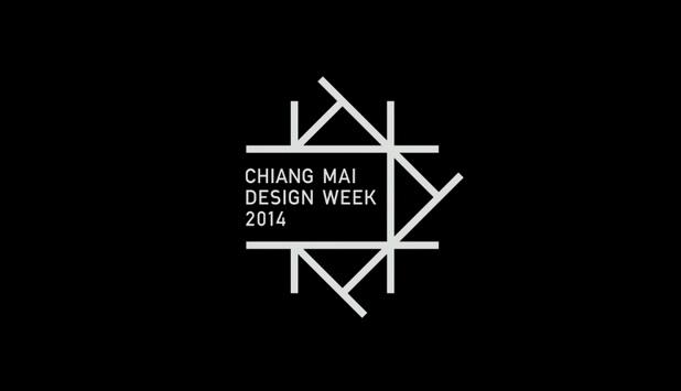 chiangmai design week 2014 tcdc