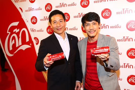coca cola share smile  (2)