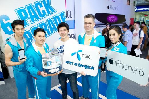 dtac โฉมหน้าเจ้าของ iPhone 6 และโปร Six Packs สุดพิเศษจากดีแทคคนแรก