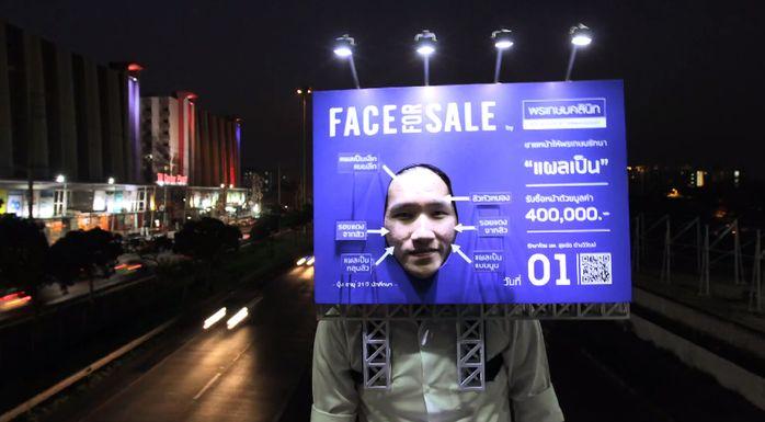 face for sale reality pornkasem clinic