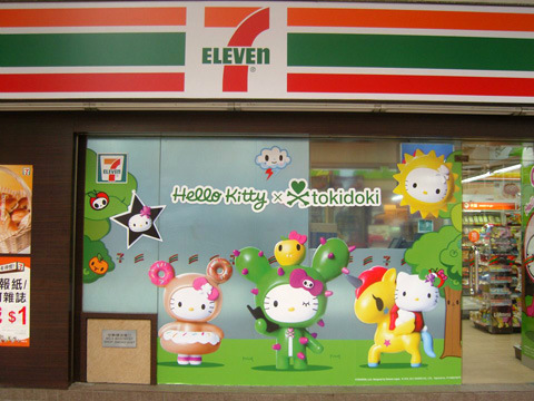 774_hello_kitty_tokidoki_7-eleven_hong_kong_05