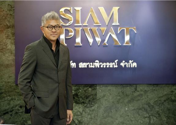 Dan Sonmani-EVP_Siam Piwat