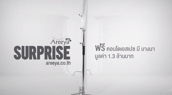 areeya surprise promotions