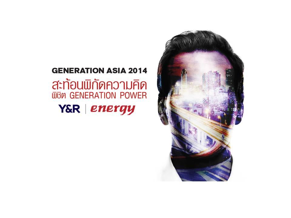 generation asia Gen Power YR thailand