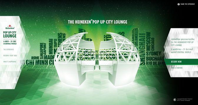 heineken popup lounge (4)