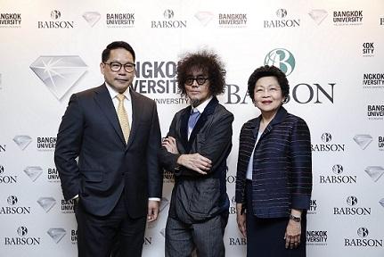 Bangkok University