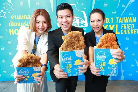 Hot-Star Chicken Executives