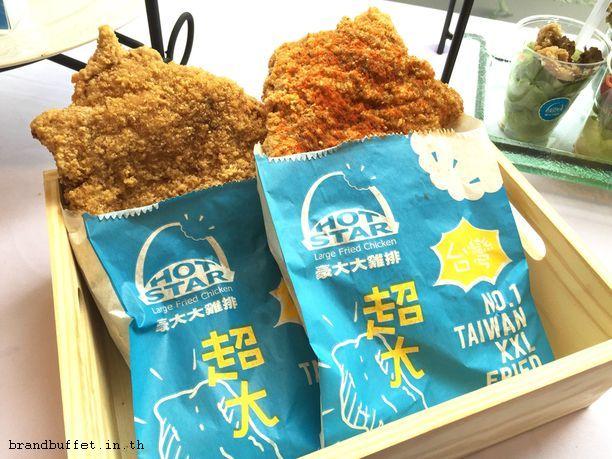 Taiwan hot star chicken bangkok