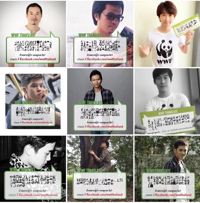 WWF Translate_