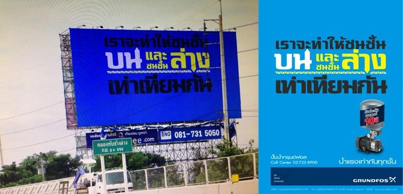 billboard-horz