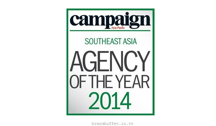 campaign agency of the year 2014 thailand