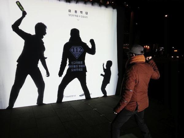 child abuse korean