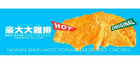 hot star chicken banner
