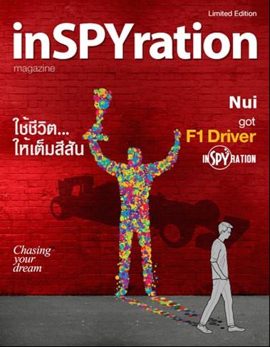 Inspyration magazine