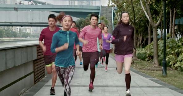 Nike give run4