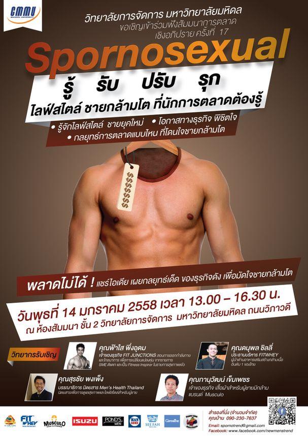 Spornosexual-seminar