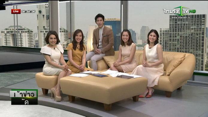 Thairath TV_CG2