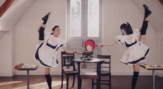 maid japanese flavorstone