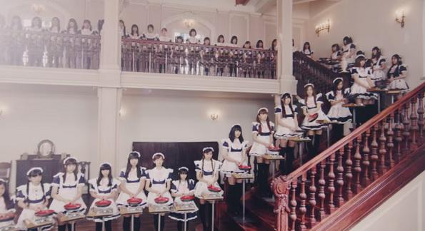 maid japanese flavorstone2