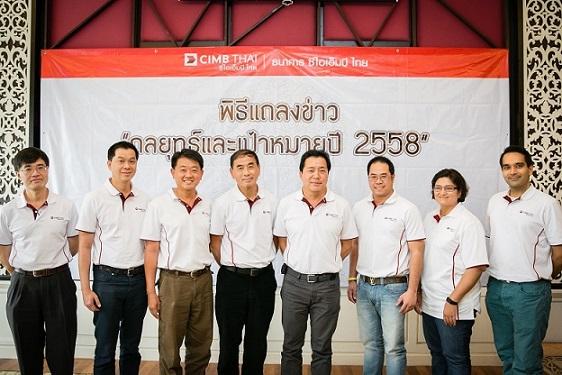 CIMB THAI _BUSINESS PLAN 2015