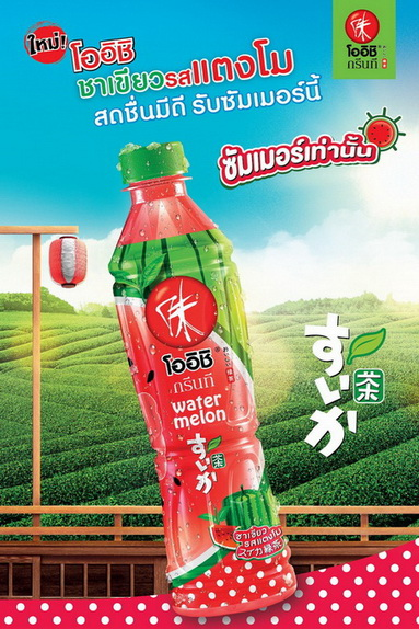 Oishi watermelon flavour_photo (1)