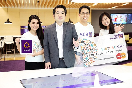 SCB VIRTUAL Prepaid Card