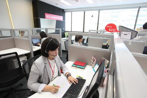 SCG Contact Center 3
