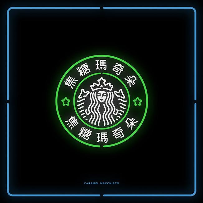 chinese-logos-01b-2015