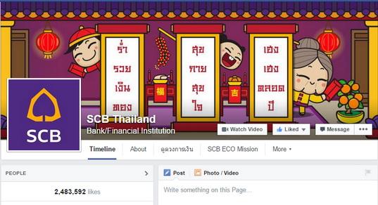 scb thailand fb