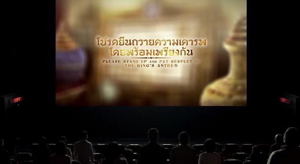 thailife King2