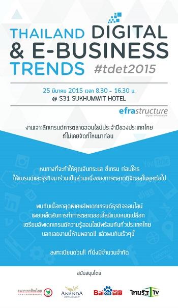 efrainc_tdet2015