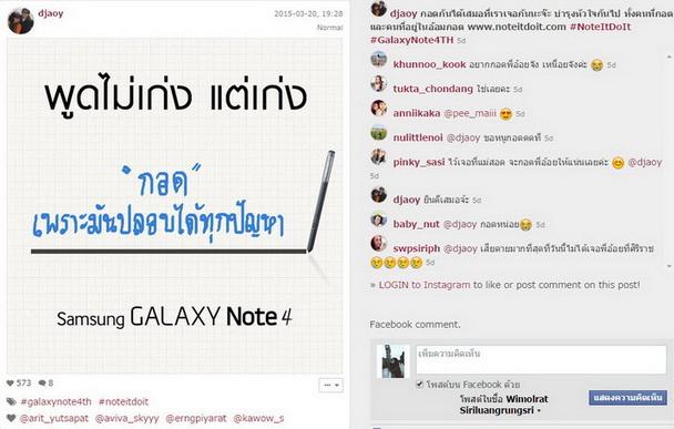 galaxy note doit4