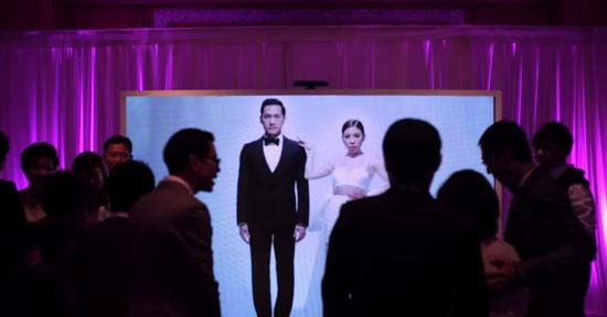 milin-wedding-party