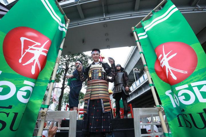 oishi promotion siam2
